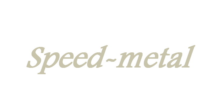 Speed Metal logo