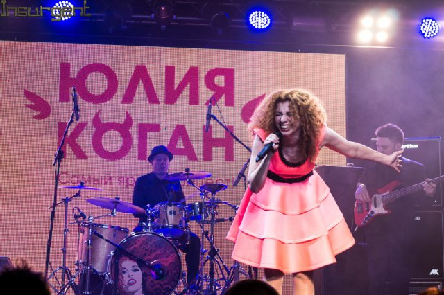 Ленинград и юлия коган прослушать музыку бесплатно