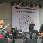 Moto Malo Yaroslavets 15