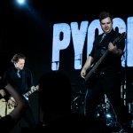 Pyogenesis-123