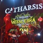 Catharsis-60