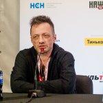 Глеб Самойлов и The Mattrix-1