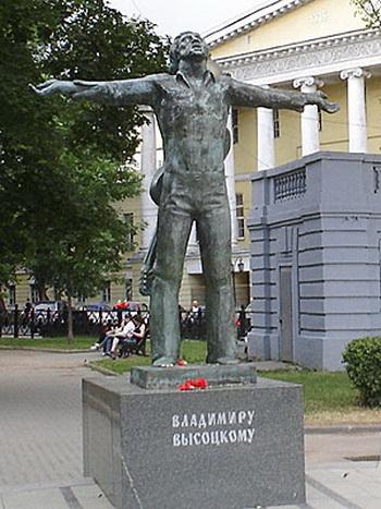 Памятники Владимру Высоцкому