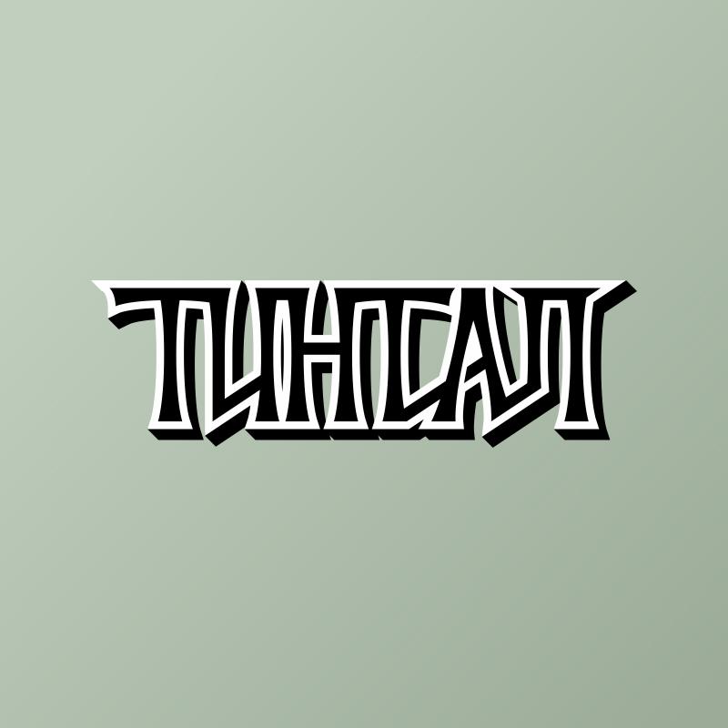 Тинтал